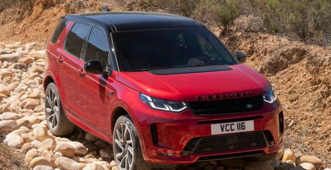 2021 Land Rover Discovery Exterior