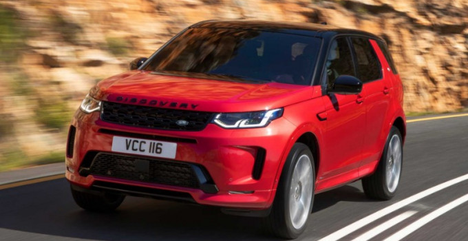 2021 Land Rover Discovery Sport Exterior