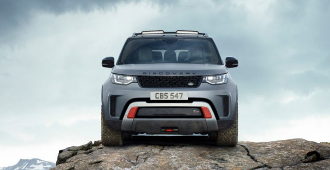 2021 Land Rover Discovery SVX Exterior